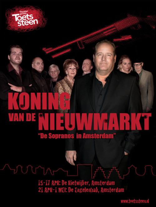 koningvandenieuwmarkt_poster